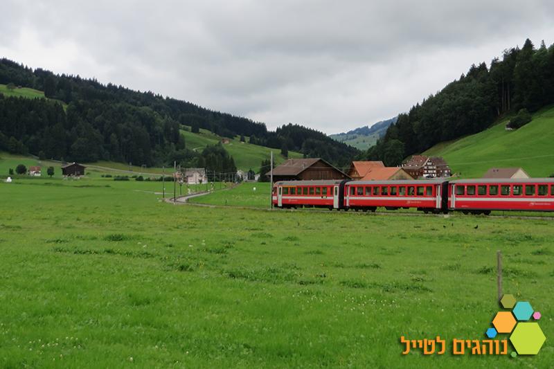 נסיעה בנופי שווייץ