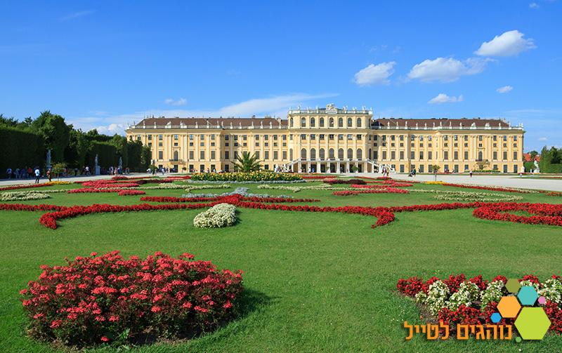 ארמון סלובקיה