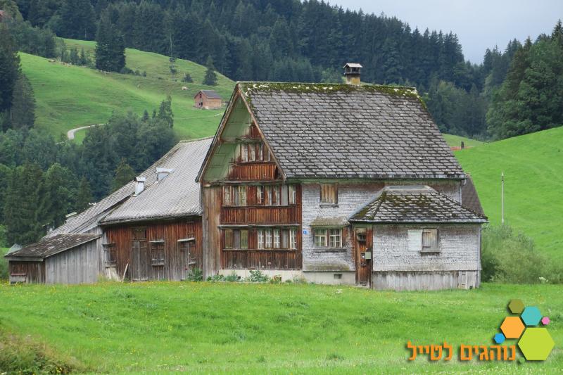 בית בשווייץ