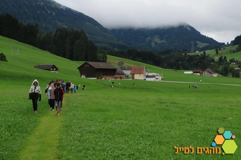 מסלול הליכה בשווייץ